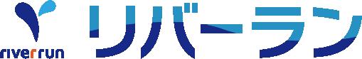 【特定事業所加算対応ソフト】介護業務支援ソフト「リバーラン」